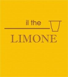Tè al Limone - 12 pezzi